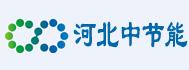河北中节能科技新型材料有限公司