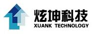 河北炫坤节能科技有限公司