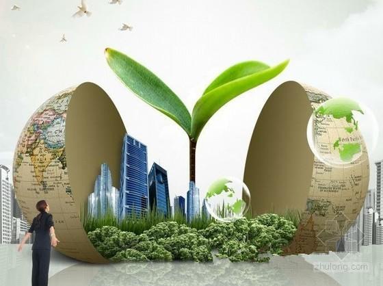 住宅唱响绿色环保之歌 河北积极推进建筑节能工作