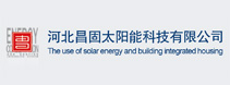 河北昌固太阳能科技有限公司