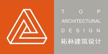 河北拓朴建筑设计有限公司